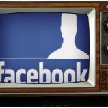"Week in Social: Facebook arriva in TV e WhatsApp lancia ""undo"" - ninjamarketing.it"
