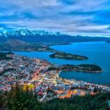 Noua Zeelandă va plăti vacanțe celor care aplică pentru anumite joburi