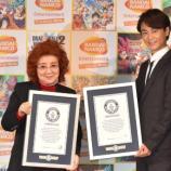 Nozawa con su premio en el evento en su honor