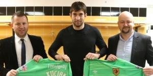 Dusan Kuciak reprezentował ostatnio barwy Hull City