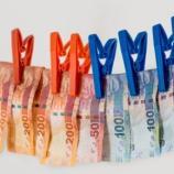 más dinero no supone más riqueza