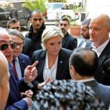Quand Le Pen refuse de porter le voile à Beyrouth au Liban ... - challenges.fr