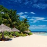 Punta Cana, Centro Turistico del Caribe y el Mundo