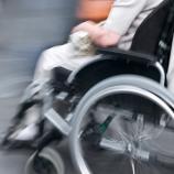 Wenn sich der Körper selbst zerstört: Autoimmun-Erkrankungen ... - br.de