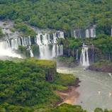 Foz do Iguacu Vacations 2017: Package & Save up to $603 - expedia.com