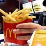 Les astuces des employés de Mc Donald's pour manger plus frais et moins cher