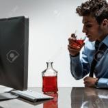 Esta ley permite a los empleados tabajar en estado de embriaguez