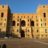 Le elezioni amministrative tra i motivi della rinuncia al concerto (nella foto il Palazzo del Governo.