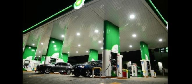 British Petroleum: la primera estación extranjera de gasolina en México