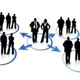 Atitudes simples podem fazer com o networking se torne uma ferramenta muito útil