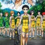 Imagen promocional de uno de los mejores animes de la temporada