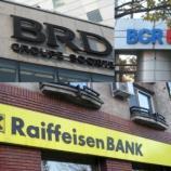Profitul băncilor străine creşte exponenţial în România
