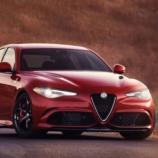 The 2017 Guilia Quadrifoglio: Alfa Romeo Starts at the Top - theautogallery.com
