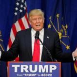Donald Trump verrà in vacanza in Puglia? (Foto: Senigallianotizie.it)
