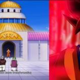 Goku logra una nueva transformación