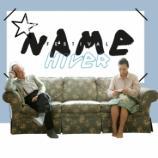 N.A.M.E d'Hiver 2017, festival du 3 au 5 Mars dans la métropole lilloise