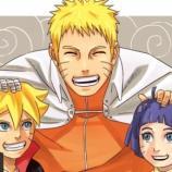 Naruto adulto junto a sus dos hijos