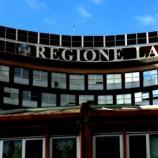 Regione Lazio, la sede della giunta