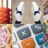 Ultimissime novità al 17 marzo 2017 sulle pensioni precoci, ennesimo taglio di platea?
