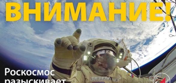 Rusia: campanie de reclutare candidati pentru postul de astronaut Sursa: Agi.it