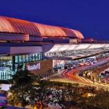 Changi Airport may close one runway temporarily - CNN.com - cnn.com