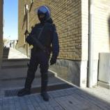 Além de equipas de intervenção rápida, também estavam presentes equipas da investigação criminal da PSP