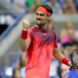 "Tennis, Us Open, Fognini: ""Una vittoria ottenuta - gazzetta.it"