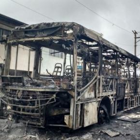 Ataques ocorreram no início da tarde