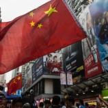China, un estado socialista con economía de mercado