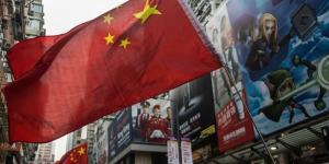 China, un estado socialista con economía de mercado