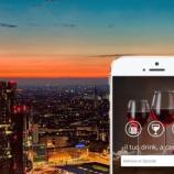 Anche lo smartphone è utile per conoscere il mondo del vino