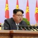 Corea del Nord, arriva un altro lancio ma il missile fallisce - lifestar.it