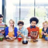 Razones por las que nunca es tarde para ser un millennial y ... - culturacolectiva.com