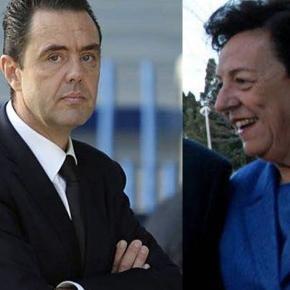 María del Carmen Martínez y Miguel Ángel López