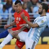 Argentina vs Chile, Final de la Copa América 2016 Centenario ... - as.com
