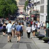 Calle de Noruega transitada por personas