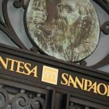 Intesa Sanpaolo Sells Setefi, ISP Card Units to PE Group for $1.2B ... - exithub.com