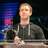 : Mark Zuckerberg obtient finalement un diplôme de Harvard
