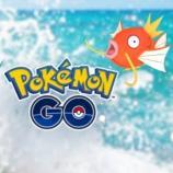 Hoy inicia el Festival del Agua en Pokémon Go