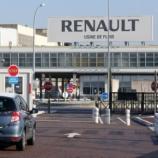 Il sito Renault di Flins dove l'incidente si è verificato
