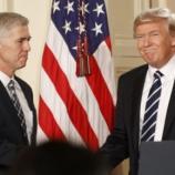 Le juge conservateur n'est qu'à un pas de la Cour suprême. C'est le Sénat qui approuvera (ou non) cette nomination.