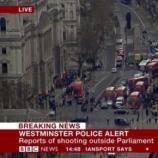 """Londres a été le théâtre d'une attaque """"de nature terroriste"""" selon la police britannique (via BBC News)"""