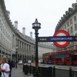 Londres teme un atentado de Al Qaeda en los Juegos Olímpico - Taringa! - taringa.net