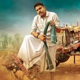 Pawan Kalyan from 'Katamarayudu' movie (Image credits: PR Handout)