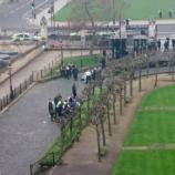 Polícia está tratando o caso como terrorismo