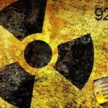 The Cancer of War: US Used Depleted Uranium ein Verbrechen gegen Mensch und Umwelt? - Planet Free ... - planetfreewill.com