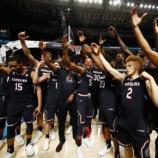 South Carolina sorprendió a Duke y quiere seguir con su sueño en la locura de marzo