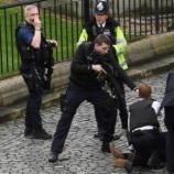 Timeline of events of the London terror attack | abc7ny.com - abc7ny.com