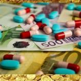 Uno dei settori trainanti l'economia mondiale è quello farmaceutico con un business complessivo paragonabile al PIL di numerosi Paesi.