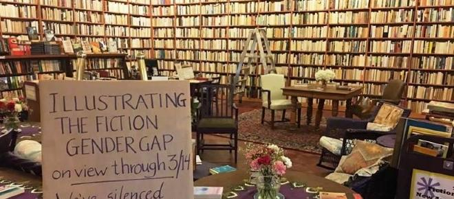 A bookstore in Ohio is making the issue of gender disparity abundantly clear